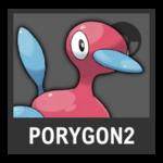 Super Smash Bros. Strife Pokémon box - Porygon2