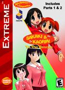 Sakaki & Kaorin To The Rescue Box Art 1