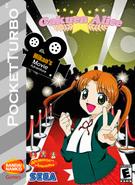 Gakuen Alice Mikan's Movie Adventure Box Art 2