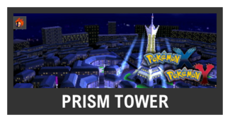 Super Smash Bros. Strife stage box - Prism Tower