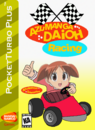 Azumanga Daioh Racing Box Art 6