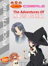 TAO Mikuru Asahina Box Art 4