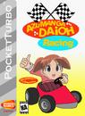 Azumanga Daioh Racing Box Art 5