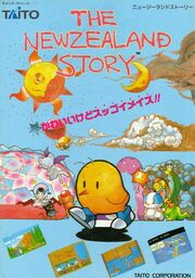 The New Zealand Story flyer J.jpg