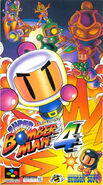 Super Bomberman 4 - Portada