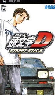Initial D - Street Stage - Portada.jpg