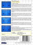 Speedball contraportada Master System Imageworks