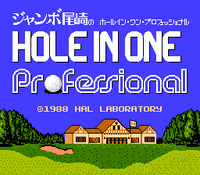 Jumbo Ozaki no Hole in One Professional TÍTULO