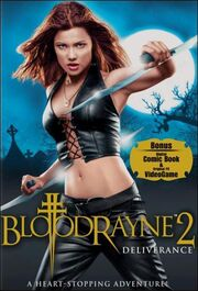BloodRayne 2 Deliverance.jpg