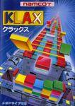 Klax - Portada