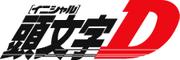 Initial D - Logo.png
