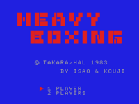 Heavy Boxing TÍTULO