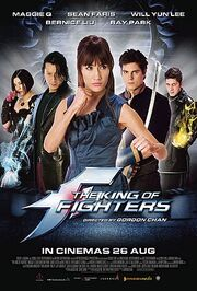 The King of Fighters film.jpg