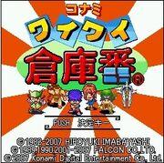 Konami Wai Wai Sokoban titulo.jpg