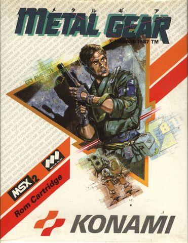 Archivo:Metal Gear MSX2.jpg