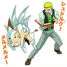 Ponygon & Sunbeam Yuujou no Zakeru 2.jpg