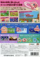 Kirby epic yarn portada jap back