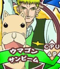 Ponygon KNGB - Go Go Mamono Fight!.jpg