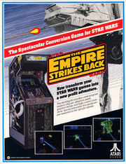 Star Wars - The Empire Strikes Back Arcade portada.jpg
