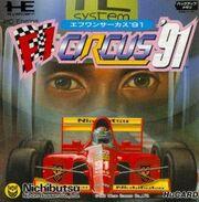 F1 Circus '91 - World Championship - Portada.jpg