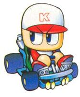 Krazy Racers - Pawapuro-Kun