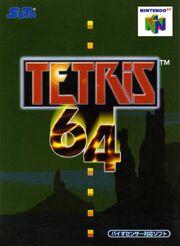 Tetris 64 - Portada.jpg