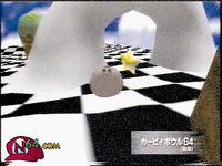 KirbyBowl3