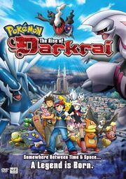 Pokémon The Rise of Darkrai.jpg