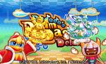 Kirby Triple Deluxe - Taraña 3