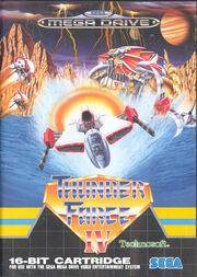 Thunder force IV.jpg