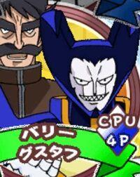 Bari KNGB - Go Go Mamono Fight!.jpg
