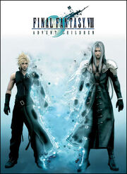 Final Fantasy VII Advent Children.jpg