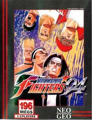 The King of Fighters '94 - Portada.jpg