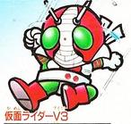 SD Battle Oozumou - Kamen Rider V3