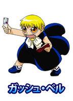 Zatch - Konjiki no Gashbell!! The Card Battle for GBA