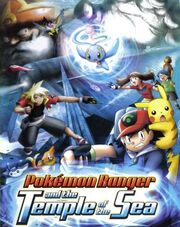 Pokémon Ranger and the Temple of the Sea.jpg