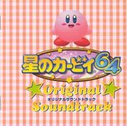 Kirby64soundtrack.jpg