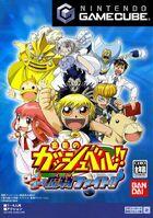 Konjiki no Gashbell!! - Go! Go! Mamono Fight!!