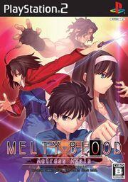 Melty Blood - Actress Again - Portada.jpg