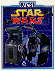 Star Wars - The Arcade Game portada.jpg