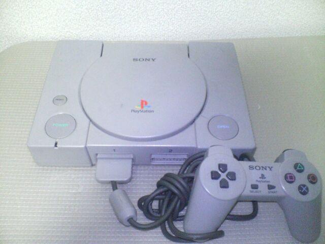 Archivo:PlayStation.jpg