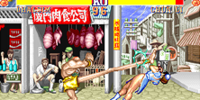 Capcom Play System