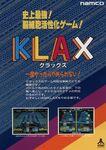 Klax Arcade folleto JAP