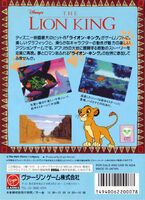 The Lion King portada MD Jap-b