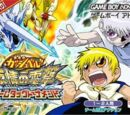 Konjiki no Gashbell!!: Yuujou no Dengeki Dream Tag Tournament