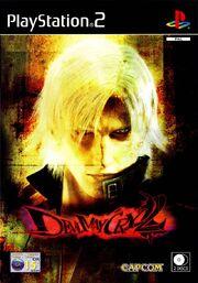 Devil May Cry 2 - Portada.jpg
