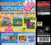Kirby Mass Attack portada JAP rev
