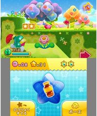 Kirby Triple Deluxe captura 1.jpg