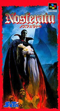 File:Nosferatu.png