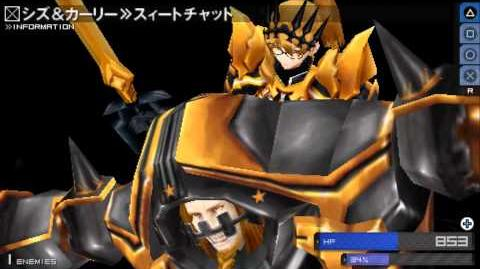 "PSP B★RS THE GAME 19 BOSS Battle ""SZZU"" (HQ)"